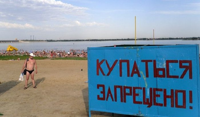 Роспотребнадзор нерекомендует купаться вИркуте,Иркутском водохранилище иЕловском пруду
