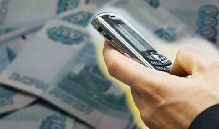 Братчанин лишился 189тысяч рублей, доверившись телефонному аферисту