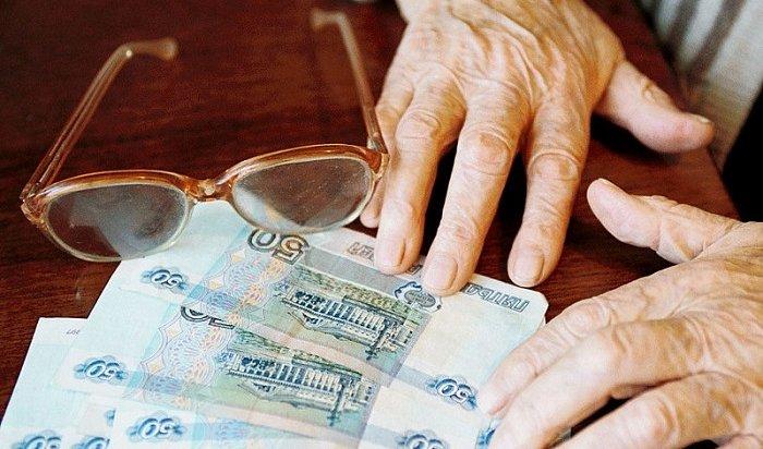 Телефонный мошенник обманул пенсионерку вУсолье-Сибирском
