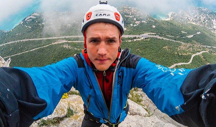 Иркутский альпинист погиб вПакистане