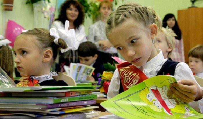 Всети смеются над украинским учебником географии
