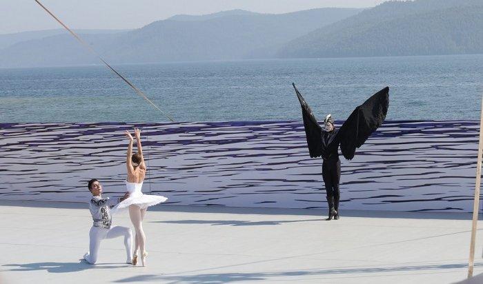 Московский театр «Русский балет» станцевал «Лебединое озеро» наберегу Ангары