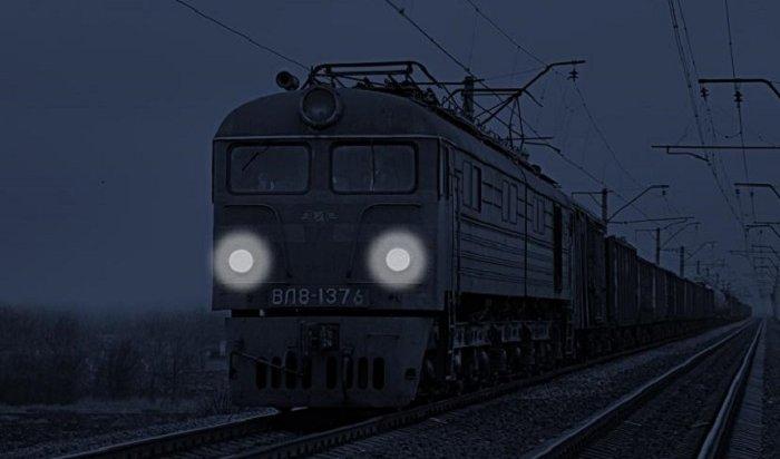 Врайоне Усолья-Сибирского грузовой поезд сбил насмерть человека