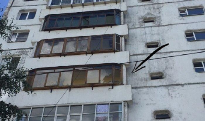Стрелок измикрорайона Зеленый ответит запокушение нажизнь полицейского