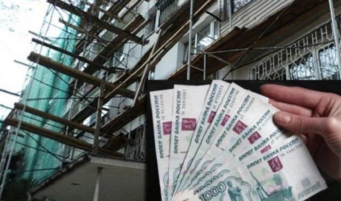 Пенсионеры, живущие всемье синвалидами, больше небудут платить закапремонт