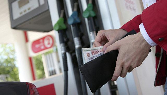 Россия попала втоп-10стран ссамым дешевым бензином