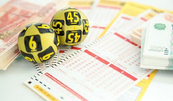 Иркутянин выиграл влотерею более 4,6миллиона рублей
