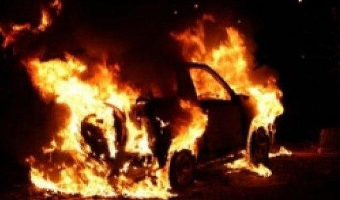 ВИркутске снова сгорел автомобиль