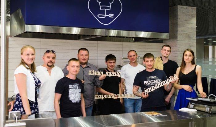 Соревнования среди лучших поваров Иркутска пройдут 12августа