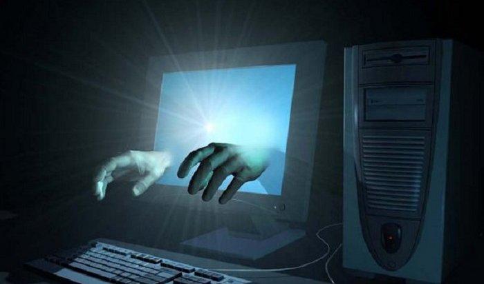ВИркутске рецидивист с«веселым ноутбуком» поедет вколонию строгого режима
