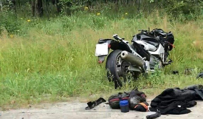 Смертельная авария сучастием мотоцикла произошла наКултукском тракте (Видео)
