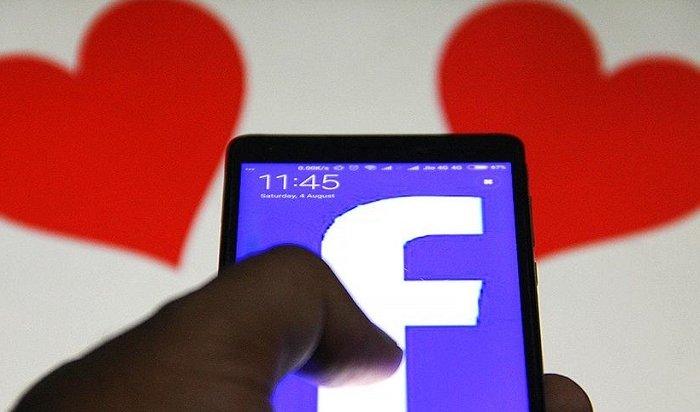 Скриншоты нового сервиса знакомств отFacebook появились всети