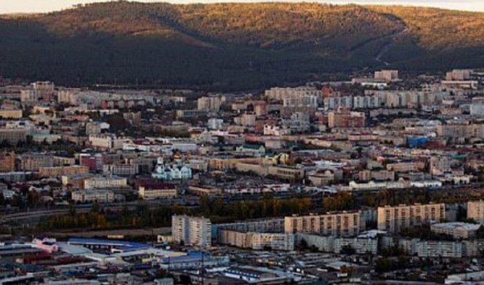 ВРоссии определили худшие илучшие города для жизни