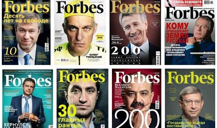 Владелец русского Forbes подал всуд на прежнего главреда Николая Ускова