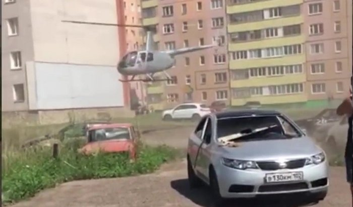 ВБашкирии вертолет сел прямо водворе дома (Видео)
