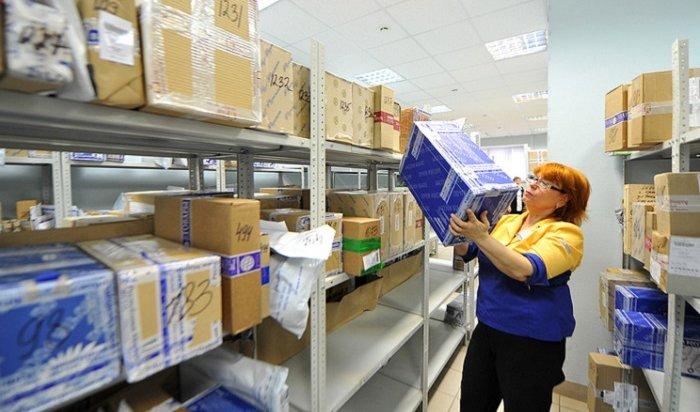 Россияне смогут ходить на почту без паспорта
