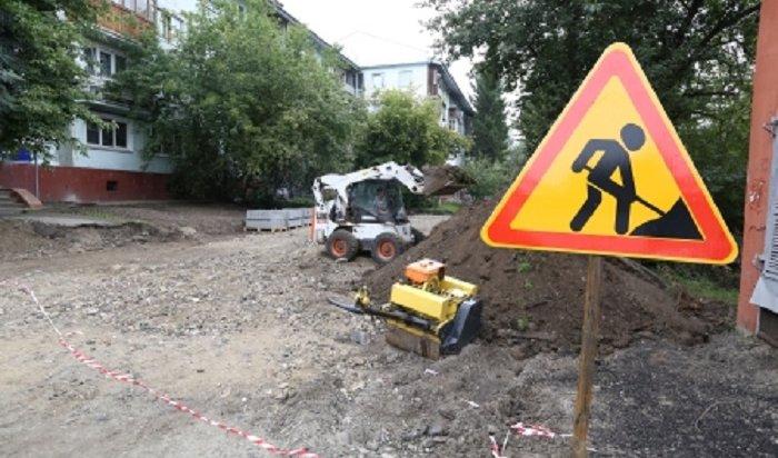 ВАкадемгородке Иркутска начали комплексно благоустраивать дворы
