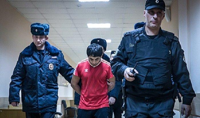 ВМоскве вынесен приговор одной изсамых кровавых банд современности (Видео)