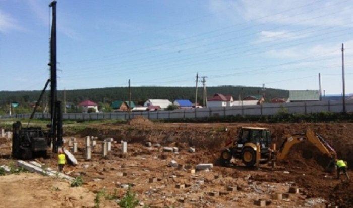 Вмикрорайоне Лесном Иркутска начали бетонировать фундамент новой школы