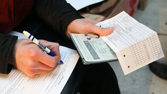 Иркутянина оштрафовали на100тысяч рублей зафиктивную прописку двух иностранцев