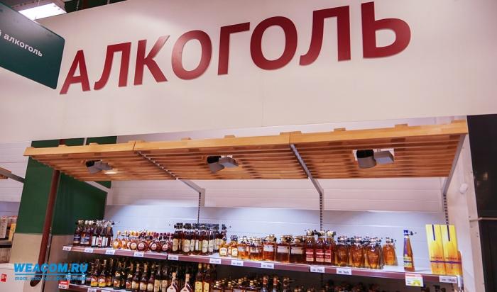 Жительницу Ленинского района осудили запьяный дебош всупермаркете