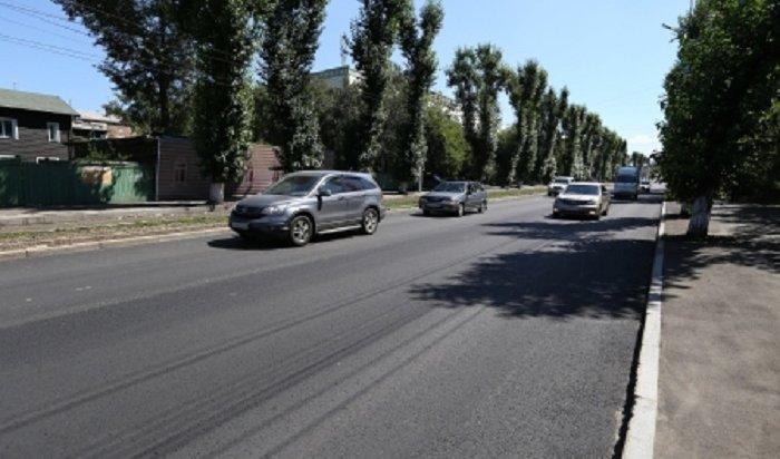 Специальная комиссия контролирует качество ремонта дорог вИркутске