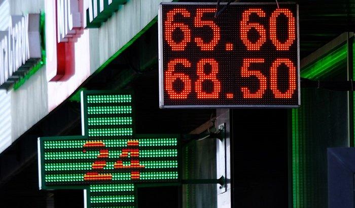 Курс доллара впервые с2016года превысил 68рублей