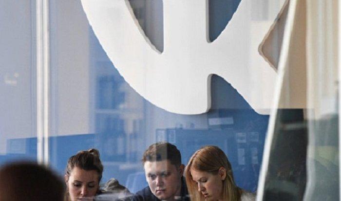 Соцсеть «ВКонтакте» анонсировала новые функции приватности