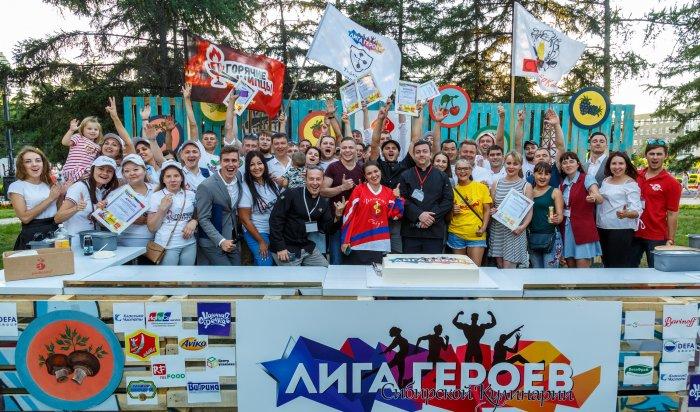 ВИркутске состоялся второй этап гастрономического проекта «Лига героев Сибирской кулинарии»