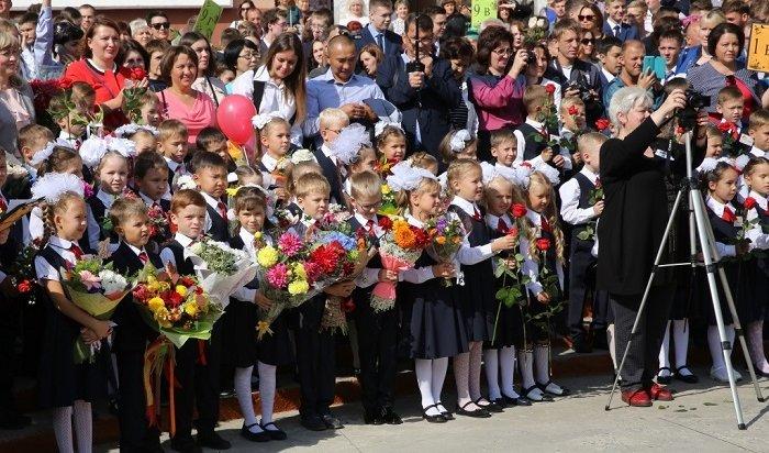 Четыре новые школы откроют вИркутской области первого сентября