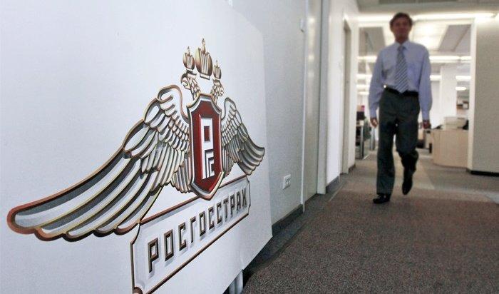 Росгосстрах требует отсвоего экс-директора 241,8миллиона рублей
