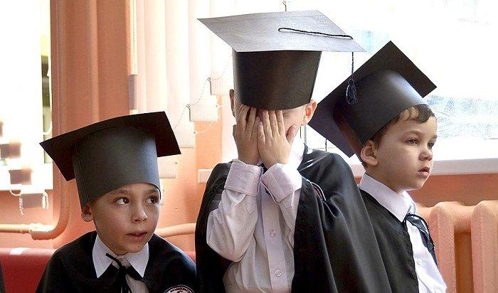 Глава Минпросвещения неподдержала переход на12-балльную систему школьных оценок