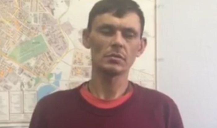 Наркоман проник вквартиру через незапертую дверь инапал наиркутянку смладенцем наруках (Видео)