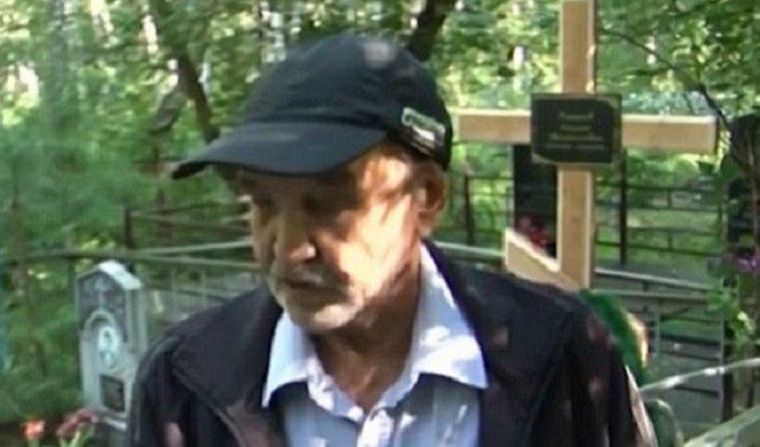 ВКемерове «покойник» явился насобственные поминки (Видео)
