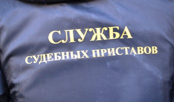 Сжителя Тайшета взыскали штраф 15тысяч рублей захранение наркотиков