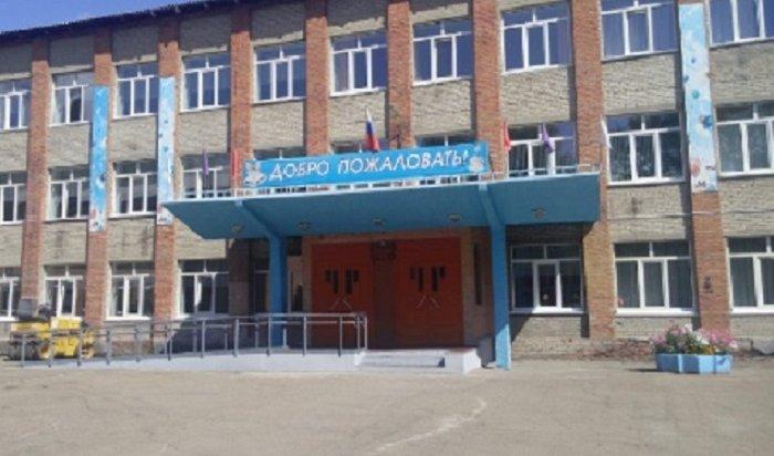 В200образовательных учреждениях Иркутска провели ремонт