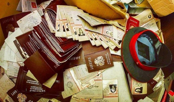 ВМоскве нашли заброшенный отдел ФМС сгорами документов