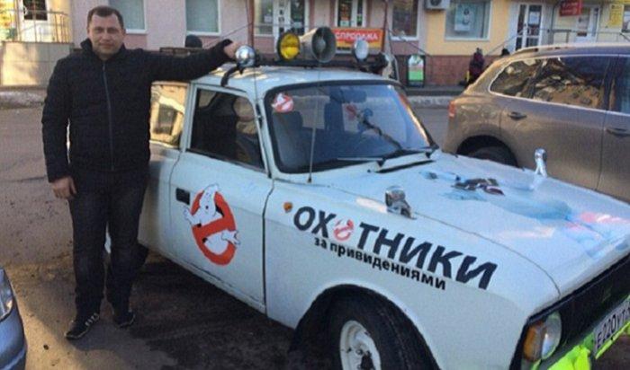 ПоМоскве и Курску колесит машина «охотников запривидениями»