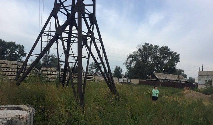 ВЧеремхово 17-летний подросток забрался наЛЭП ипогиб