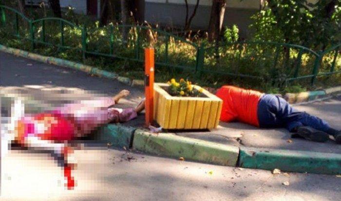 Москвич убил бывшую жену изастрелился сам (Видео)