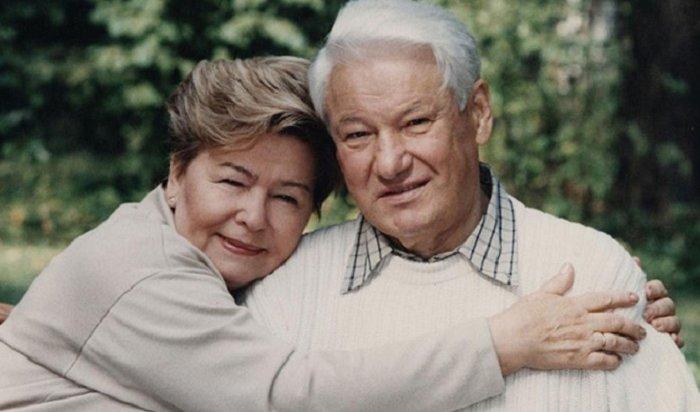 Наина Ельцина опровергла информацию озапое мужа вовремя путча