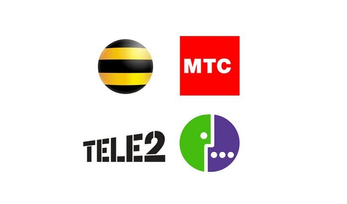 ФАС возбудила дела против «большой четверки» операторов связи