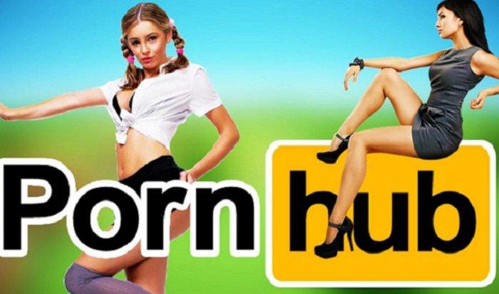 Pornhub будет приплачивать пользователям запросмотр порно