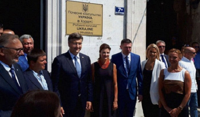 ВХорватии открыли консульство Украины сошибкой вназвании