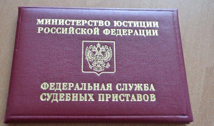 Иркутского предпринимателя оштрафовали законтрафактный товар срисунками «Маши иМедведя»