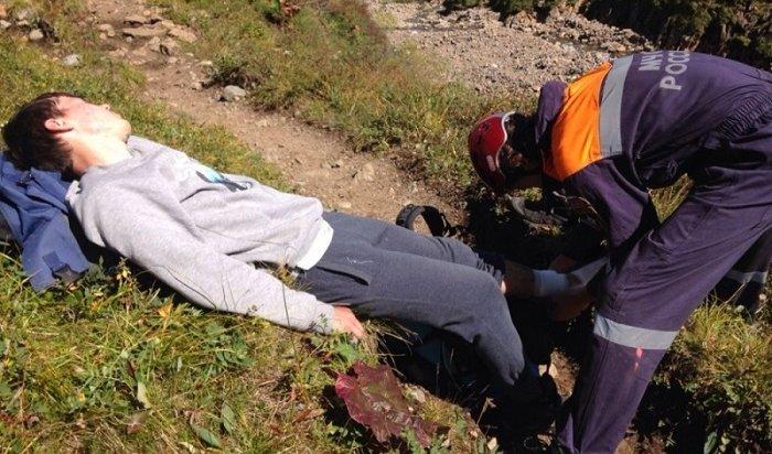 18-летний иркутянин упал сгоры наШумаке (Видео)
