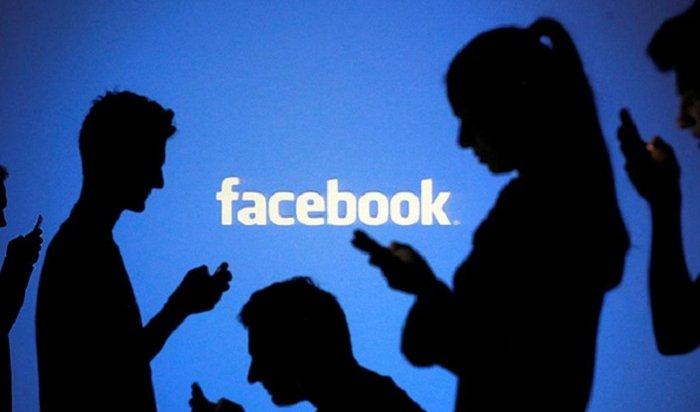 Упользователей Facebook появится «репутация»