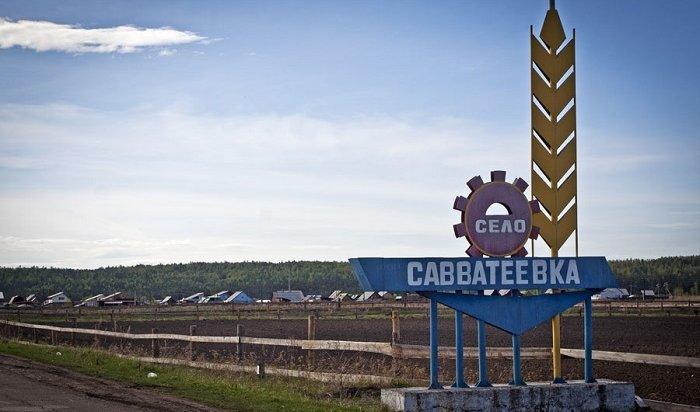 ВАнгарском районе построят комплекс повыращиванию индейки
