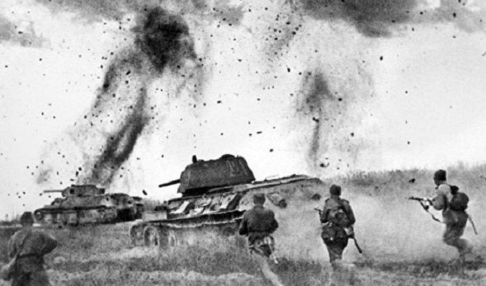 Минобороны рассекретило документы оКурской битве