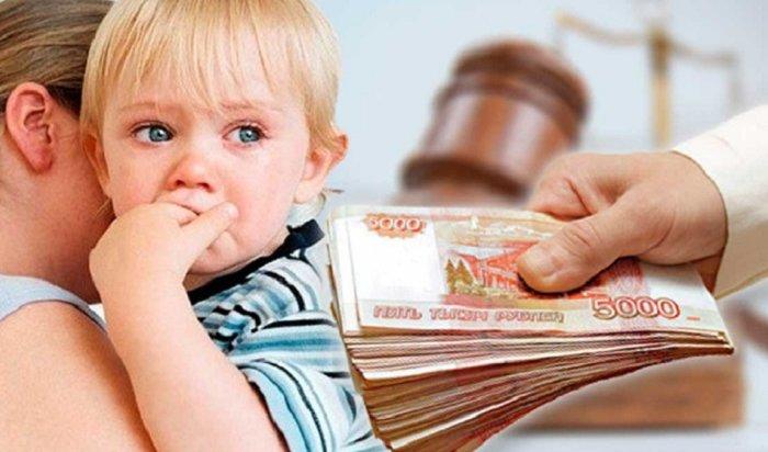 Шелеховчанин погасил полумиллионный долг перед сыном